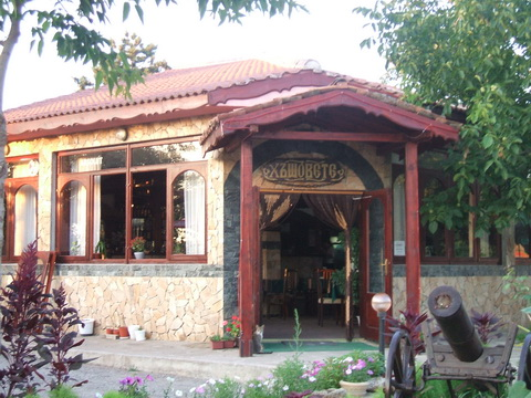 Restaurant Hashove – Kavarna